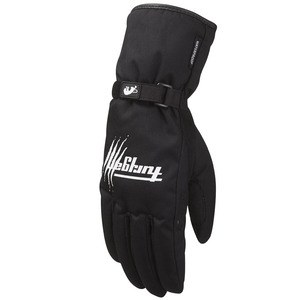 GANTS FURYGAN RAINDROP CLAW