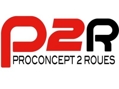 Logo P2R